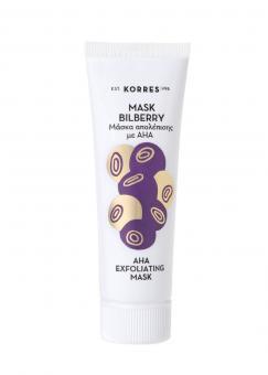 Korres AHAs Mask Bilberry 18ml
